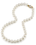 9.0-9.5mm Japanese Akoya White Pearl Necklace- AA+ Quality - Third Image