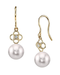 Akoya Pearl & Diamond Lacy Earrings - Third Image
