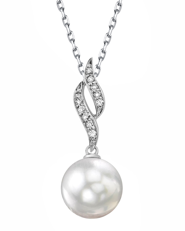 South Sea Pearl & Diamond Suzanna Pendant