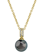 Tahitian South Sea Pearl & Diamond Belinda Pendant - Third Image